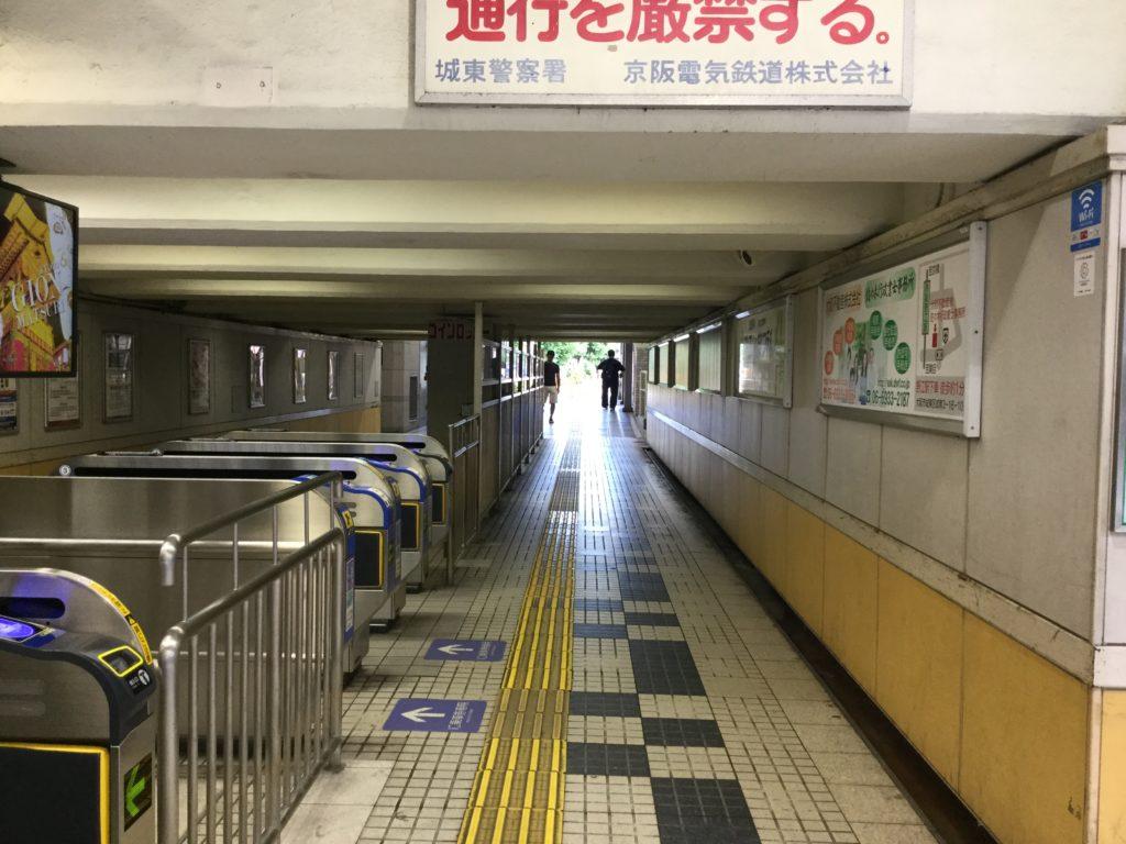 野江駅から駅前飯店まで歩く1