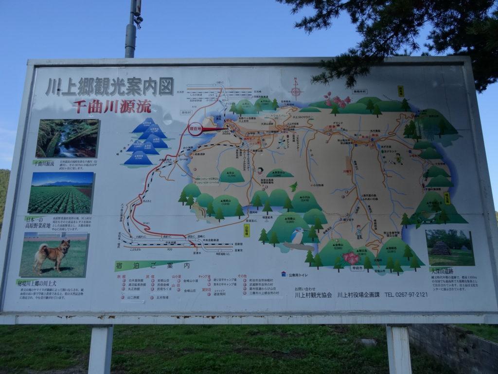 川上村の概要図
