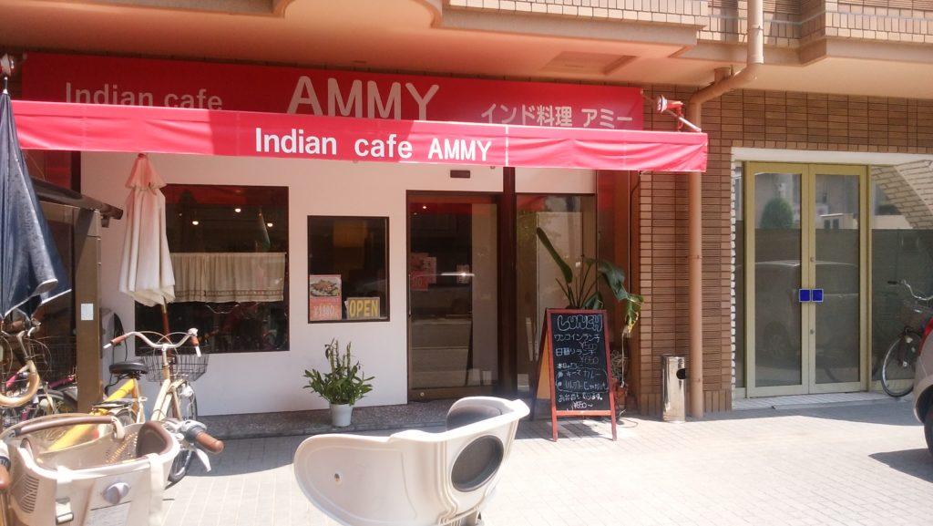 AMMY蒲生店
