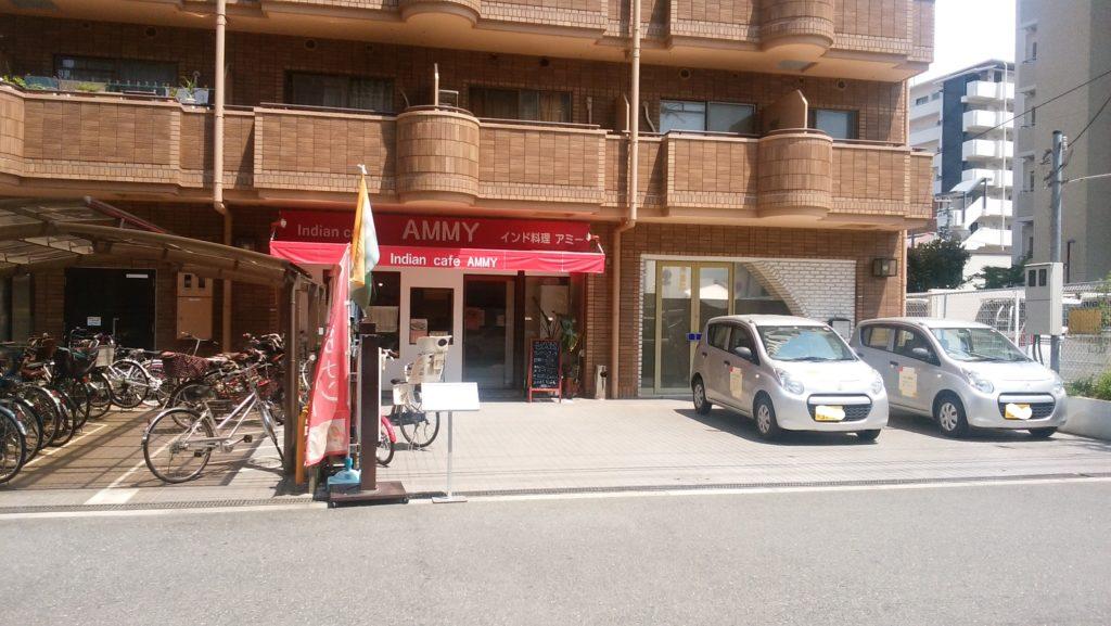 AMMY蒲生店のお配った入口