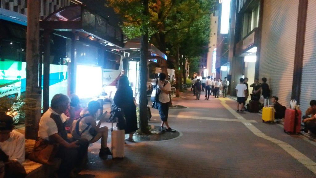 東京純豆腐大阪マルビル店のバスターミナル